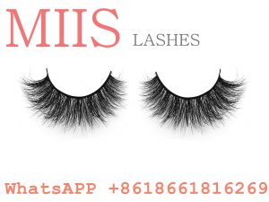 own brand band eyelashes